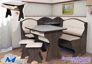 Кухонный угол Комфорт
