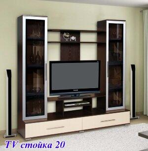 ТВ-стойка-20 в алюминиевом профиле