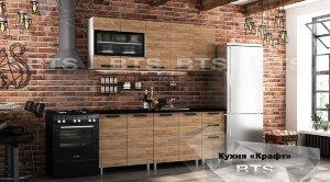 Кухонный гарнитур Крафт 2.0 м