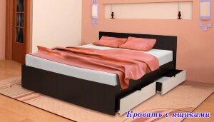 Кровать с ящиками ЛДСП с матрасом