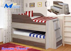 Кровать двухъярусная с ящиками Умка-2 с матрасами