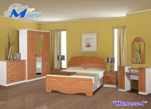 Спальный гарнитур Натали-1